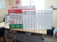 Радиатор биметаллический Italclima Forte 500/95