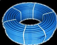 Труба для теплого пола KAN-therm Blue Floor Pe-RT 16x2,0