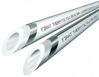 Труба армированная алюминиевой фольгой Firat 20х3,4мм