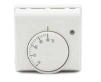Комнатный термостат AR-00