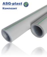 Труба композитная ASG-Plast d20x3,2