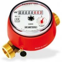 """Счетчик для горячей воды BMeters GSD8 1/2"""" крыльчатый"""