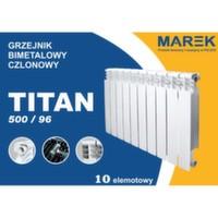 Радиатор биметаллический Titan (Marek) 500/96