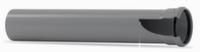 Труба канализационная PP Valsir d40 х 150 мм